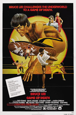 Game of Death (1978, Hong Kong / USA) movie poster