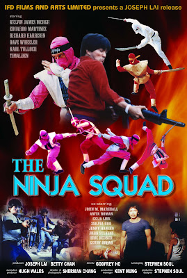 The Ninja Squad (1986, Hong Kong) movie poster
