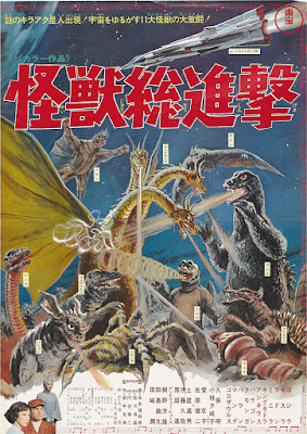 Destroy All Monsters (Kaijû sôshingeki / Monster Invasion) (1968, Japan) movie poster