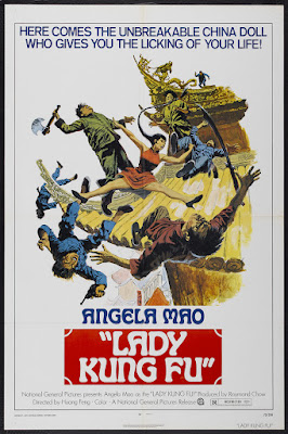 Lady Kung Fu (He qi dao, aka Hapkido) (1972, Hong Kong / South Korea) movie poster