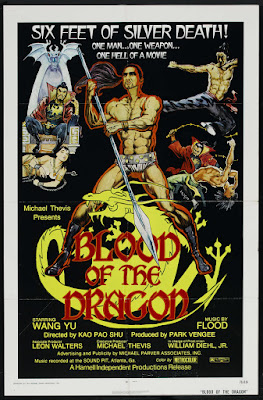 Blood of the Dragon (Zhui ming qiang, aka Blood of the Ninja) (1973, Hong Kong) movie poster