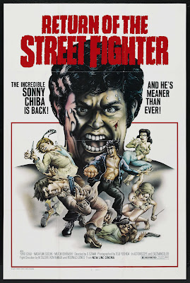 Return of the Street Fighter (Satsujin ken 2 / Street Fighter 2) (1974, Japan) movie poster