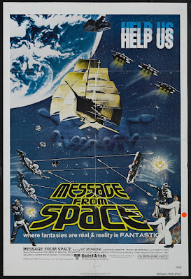 Message from Space (Uchu kara no messeji) (1978, Japan) movie poster