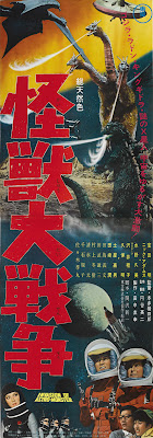 Godzilla vs. Monster Zero (Kaijû daisenso / War of the Monsters, aka Invasion of Astro-Monster) (1965, Japan) movie poster
