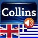 English<>Greek Mini Dictionary icon