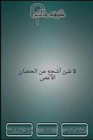 Screenshot of مودك ايه