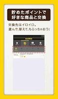 Screenshot of ロック画面でお小遣い!「キャッシュスライド」