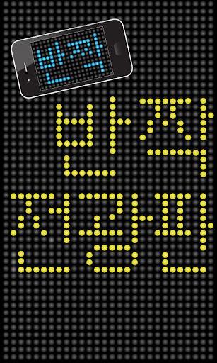 常用單位換算-EasyATM - EasyATM - ATM讀卡機、晶片讀卡機、IC卡讀卡機、網路ATM、網路報稅、網路轉帳、自然人憑證 ...