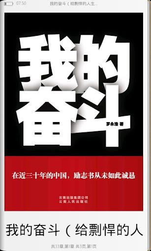 玩免費書籍APP|下載布布鹅阅读-十万免费图书小说下载 app不用錢|硬是要APP
