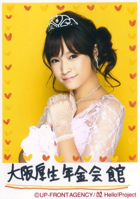Eri Kamei Japanese idol 1.jpg