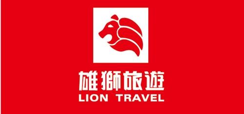 雄獅-logo