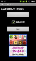 Screenshot of CuteBear Clock Widget