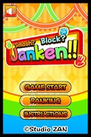 Screenshot of Smash? Block? Janken!!