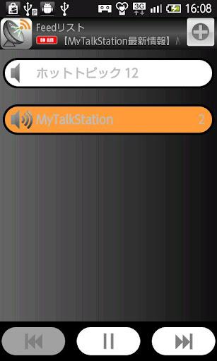 MyTalkStation (かほ)