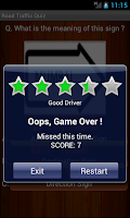Screenshot of Driving Test