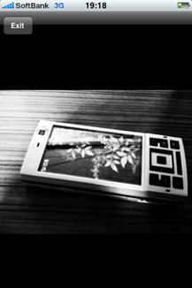 画像 073