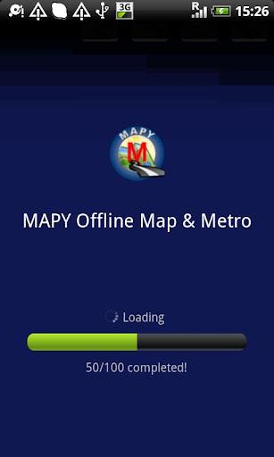 ブカレストオフラインマップ