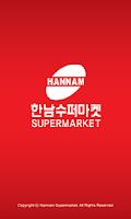 Screenshot of Hannam Supermarket