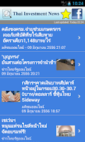 Screenshot of Thai Investment News