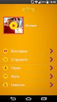 Screenshot of Кухня