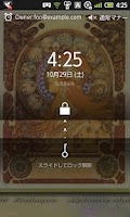Screenshot of Lock Screen Message