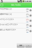Screenshot of Ms ToDo Free (Task List)