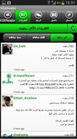 Screenshot of KSA Reader (Saudi Reader)