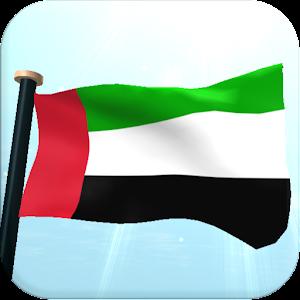 Download uae flag 3d free wallpaper apk on pc download for 3d wallpaper for home uae