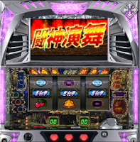 Screenshot of パチ・スロ遊び放題777townSP for GP