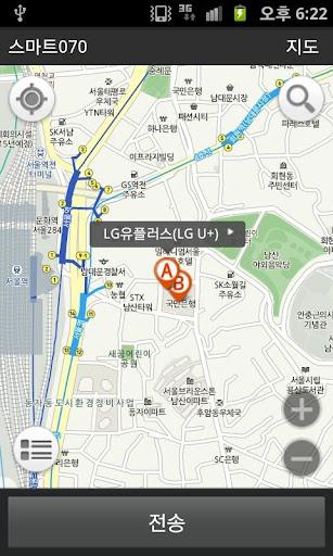 LG Uplus 스마트070 joyn 연동 지도