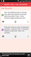 Screenshot of Marathi Jokes -Hasa Manasokta!