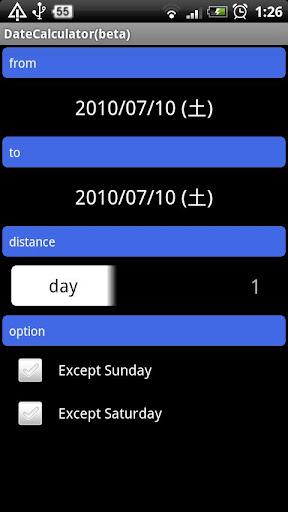 DateCalculator beta