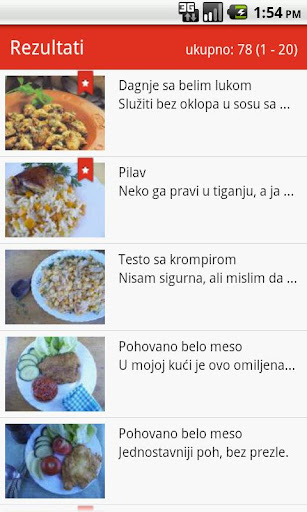 ekuvar for android screenshot