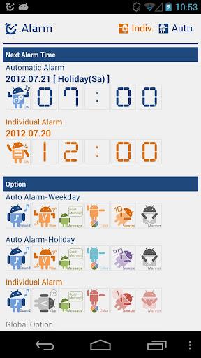 工具必備APP下載|.AlarmFree 好玩app不花錢|綠色工廠好玩App