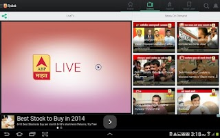 Screenshot of ABP LIVE News