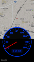 Screenshot of CycloMeter (Speedometer)