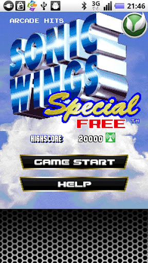 SONIC WINGS SPECIAL FREE