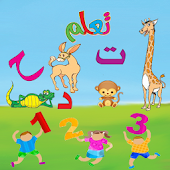 App ABC Arabic for kids براعم APK for Kindle