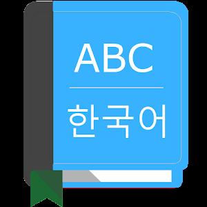 korean dictionary app free download