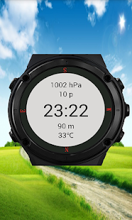 Intelligent Watch - screenshot