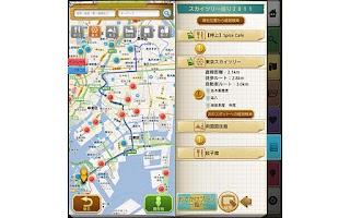 Screenshot of PetaMapガイド&ナビ