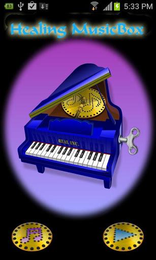 癒合MusicBox