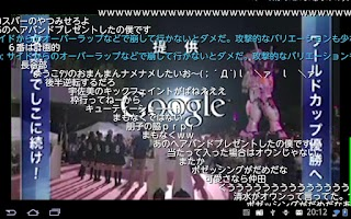 Screenshot of テレニコツイ(フリー版)