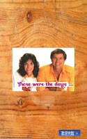 Screenshot of The Carpenters