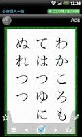 Screenshot of 100 Poems Flashcards