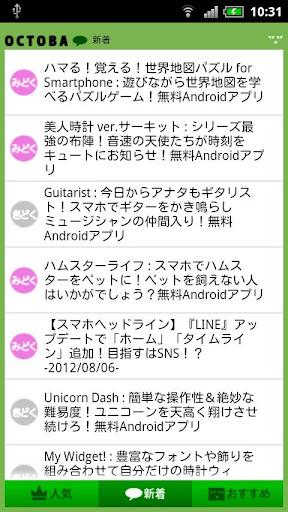 ギャラクシーレーザー アクト2 - Google Play の Android アプリ