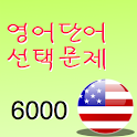 korea word 6000 icon