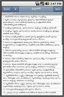 Screenshot of Malayalam Bible