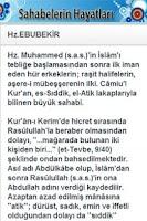 Screenshot of Sahabelerin Hayatları