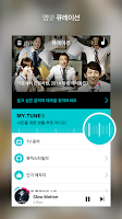 Screenshot of 엠넷(Mnet)